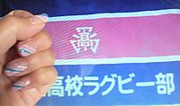 2011100314380000_2
